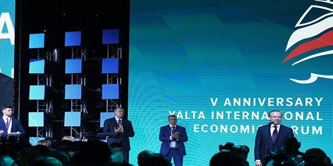 yalta 5e Forum économique international de Yalta yqltq