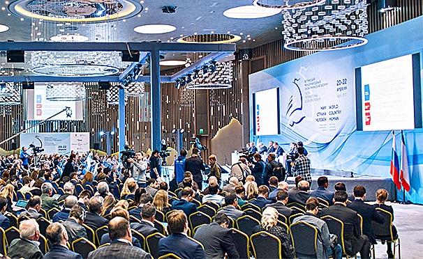 YALTA Une délégation représentative de Syrie participe au Forum de Yalta.a25f8f81566fc85c9615d22632e37806