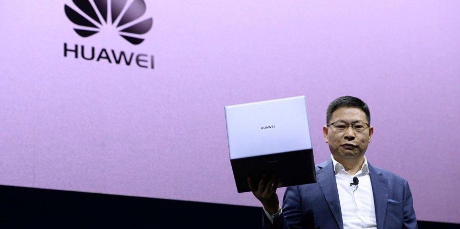 Huawei 5ce45b5c021b4c18564043e5-1536-768