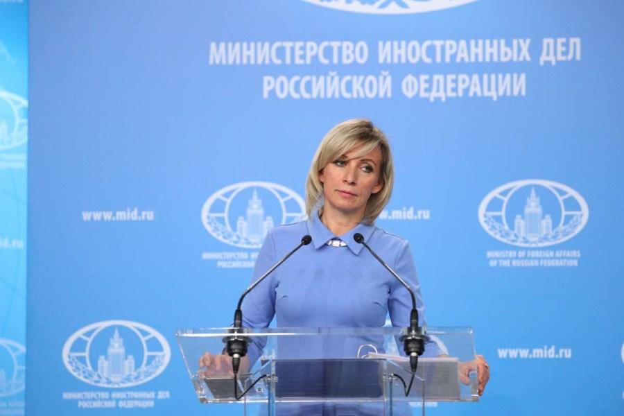 RUSSIE MARIA ZAKHAROVA Брифинг_23.05.2019