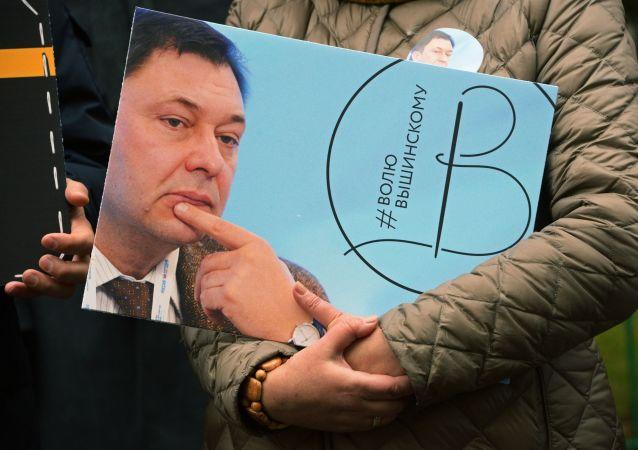 ukraine 'anniversaire de l'arrestation en Ukraine et de la détention du directeur du site RIA Novosti Ukraine Kirill Vychinski. 1038739002