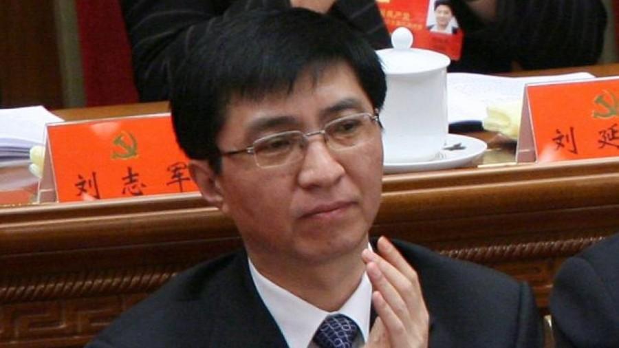 CHINE Wang Huning, 1 0D9AilXeIz0L1z5JxGXFrQ