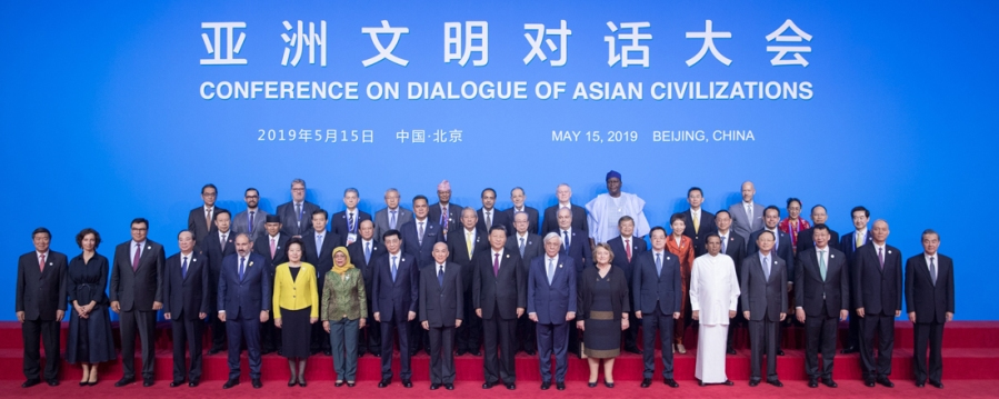 CONFERENCE DIALOGUE ASIE CHINE 1124499201_1557926003717_title0h