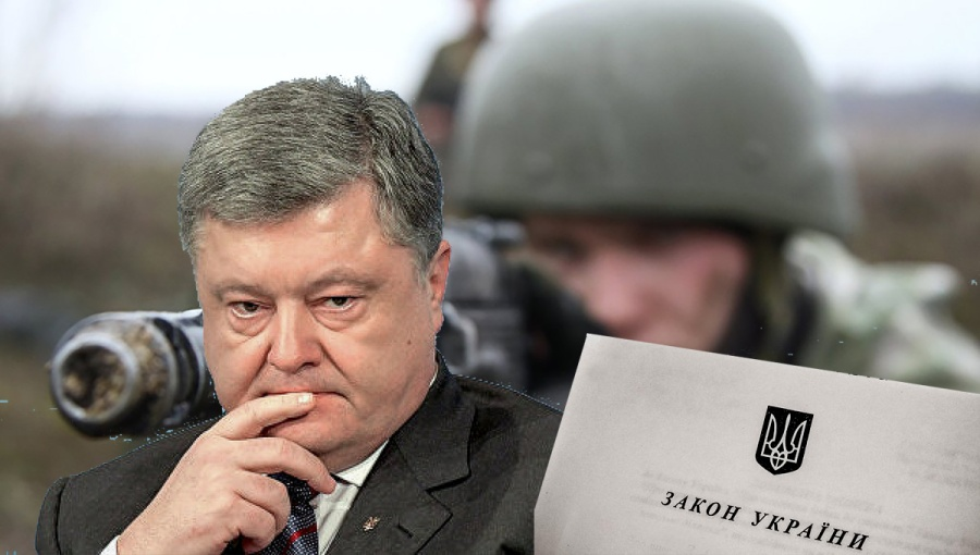 UKRAINE Piotr Porochenko loi-reintegration