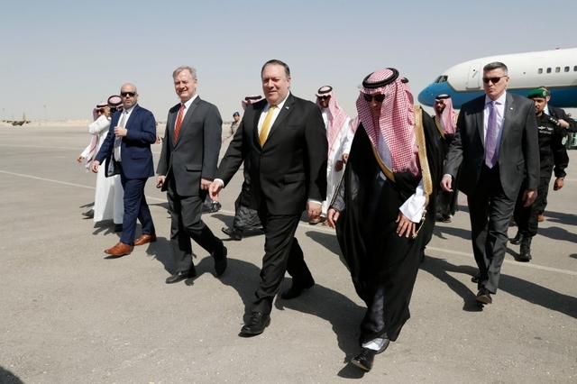 usa pompeo topelement