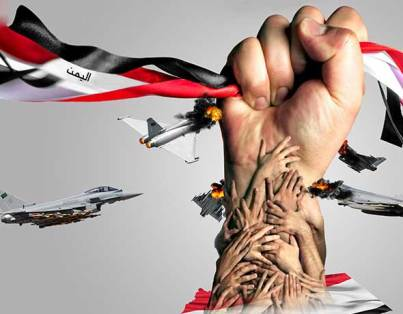 yemen-partners résistance