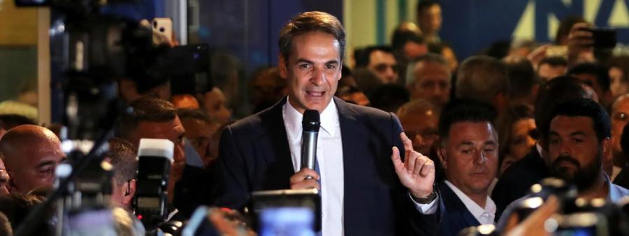 grece leader de Nouvell Démocratie, Kyriakos Mitsotakis, s'exprime après l'annonce de sa victoire aux législatives grecques, le 7 juillet 2019 à Athènes. (ALKIS KONSTANTINIDIS - REUTERS)19658903
