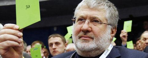 ukraine Ihor Kolomoïski,file6suii2erur44ykww8ua