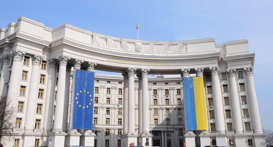 UKRAINE Kiev, Ukraine - 18 juin 2011 Bâtiment du Ministère des Affaires Étrangères à Kiev au le 18 juin 2011   1015843407.jpg