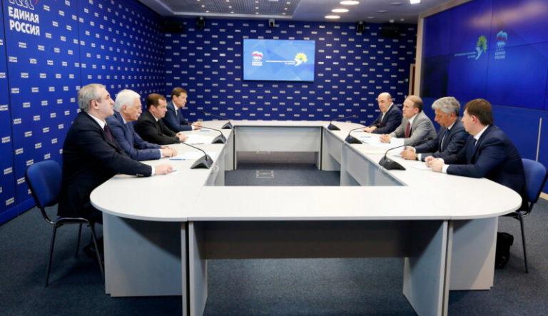 RUSSIA-POLITICS-UKRAINE