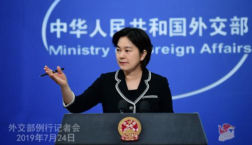 CHINE 1 Conférence de presse du 24 juillet 2019 tenue par la porte-parole du Ministère des Affaires étrangères Hua Chunying W020190729380459467906
