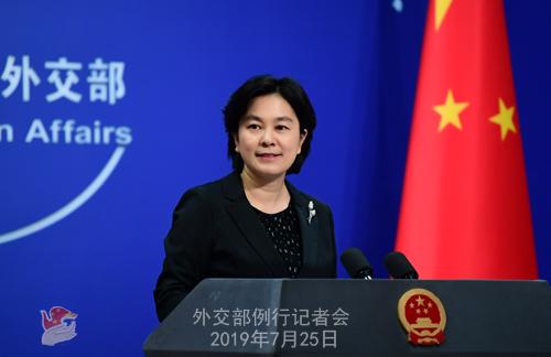 CHINE 1 Conférence de presse du 25 juillet 2019 tenue par la porte-parole du Ministère des Affaires étrangères Hua Chunying