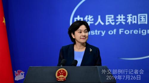 CHINE 1 Conférence de presse du 26 juillet 2019 tenue par la Porte-parole du Ministère des Affaires étrangères Hua Chunying W020190731450945816445