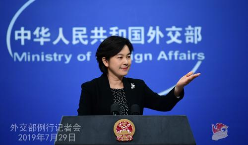 CHINE 1 Conférence de presse du 29 juillet 2019 tenue par la porte-parole du Ministère des Affaires étrangères Hua Chunying W020190801377124951328