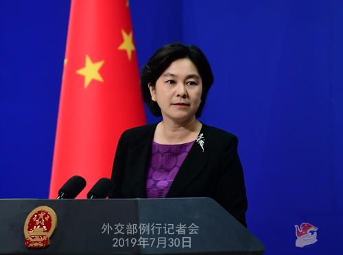 CHINE 1 Conférence de presse du 30 juillet 2019 tenue par la Porte-parole du Ministère des Affaires étrangères Hua Chunying W020190802380244800537