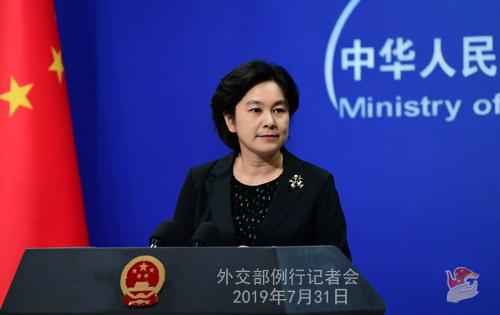 CHINE 1 Conférence de presse du 31 juillet 2019 tenue par la porte-parole du Ministère des Affaires étrangères Hua Chunying W020190805362379828072