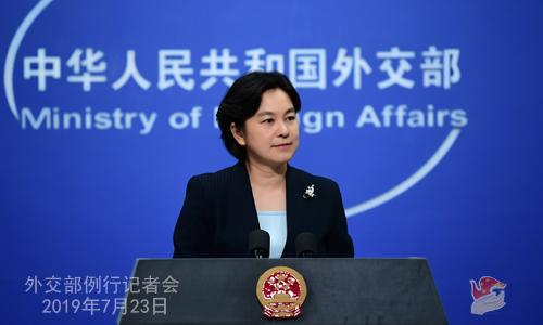 CHINE 2 Conférence de presse du 23 juillet 2019 tenue par la Porte-parole du Ministère des Affaires étrangères Hua Chunying W020190726643688187320