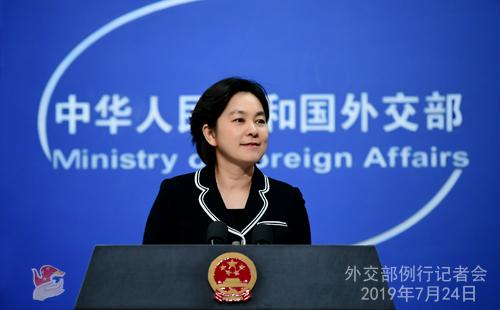 CHINE 2 Conférence de presse du 24 juillet 2019 tenue par la porte-parole du Ministère des Affaires étrangères Hua Chunying W020190729380459481972