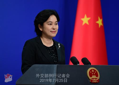 CHINE 2 Conférence de presse du 25 juillet 2019 tenue par la porte-parole du Ministère des Affaires étrangères Hua Chunying W020190729383093561548