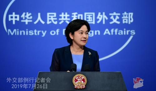 CHINE 2 Conférence de presse du 26 juillet 2019 tenue par la Porte-parole du Ministère des Affaires étrangères Hua Chunying W020190731450945832883