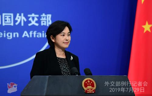 CHINE 2 Conférence de presse du 29 juillet 2019 tenue par la porte-parole du Ministère des Affaires étrangères Hua Chunying W020190801377124960261