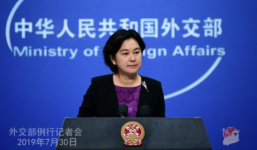 CHINE 2 Conférence de presse du 30 juillet 2019 tenue par la Porte-parole du Ministère des Affaires étrangères Hua Chunying W020190802380244812625