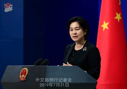 CHINE 2 Conférence de presse du 31 juillet 2019 tenue par la porte-parole du Ministère des Affaires étrangères Hua Chunying W020190805362379842499