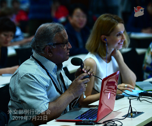 CHINE 3 Conférence de presse du 23 juillet 2019 tenue par la Porte-parole du Ministère des Affaires étrangères Hua Chunying W020190726643688630878