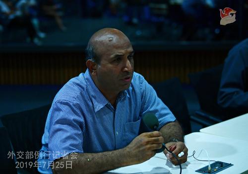 CHINE 3 Conférence de presse du 25 juillet 2019 tenue par la porte-parole du Ministère des Affaires étrangères Hua Chunying W020190729383093571997