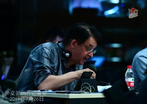 CHINE 3 Conférence de presse du 26 juillet 2019 tenue par la Porte-parole du Ministère des Affaires étrangères Hua Chunying W020190731450945859017
