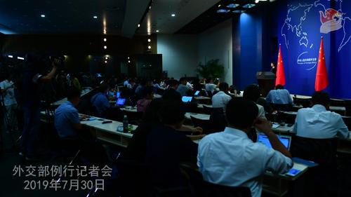 CHINE 3 Conférence de presse du 30 juillet 2019 tenue par la Porte-parole du Ministère des Affaires étrangères Hua Chunying W020190802380244826624