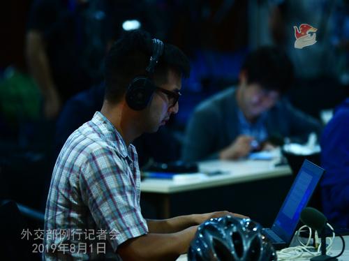 CHINE 3 CONFERENCE DE PRESSE DU 01.08.2019 W020190805396045418884