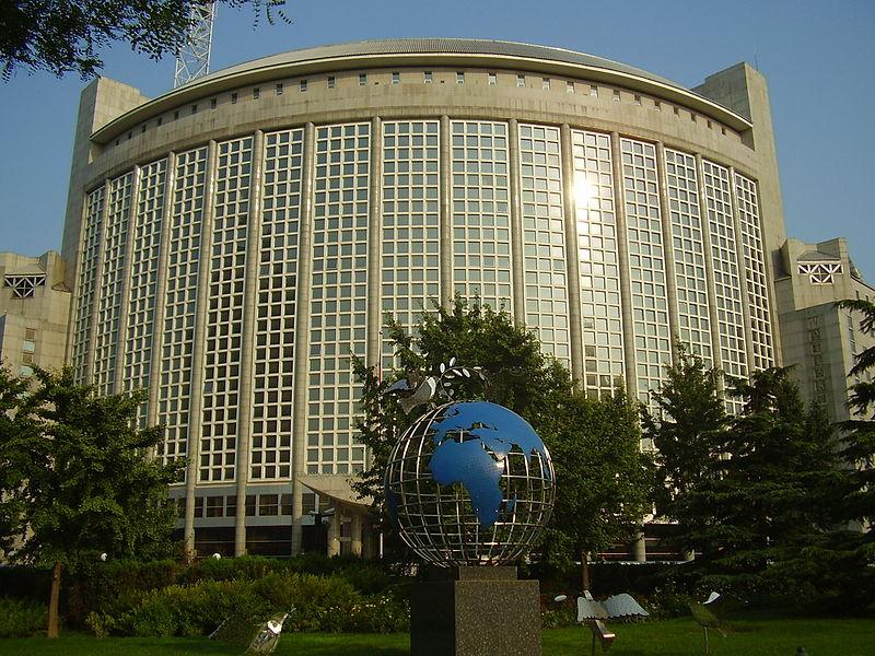 CHINE AFF ETRANGERES 800px-MOFAChinaChaoyang