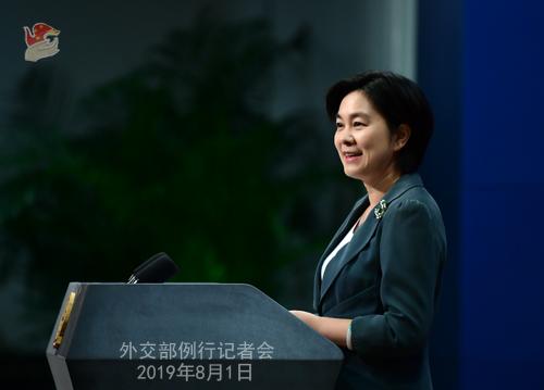 CHINE CONFERENCE DE PRESSE DU 01.08.2019 W020190805396045387288