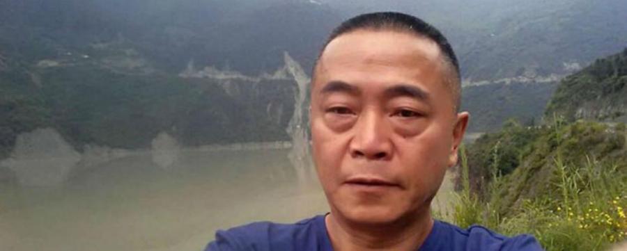 CHINE Huang Qi est un citoyen chinois.couv_huang_qi_1