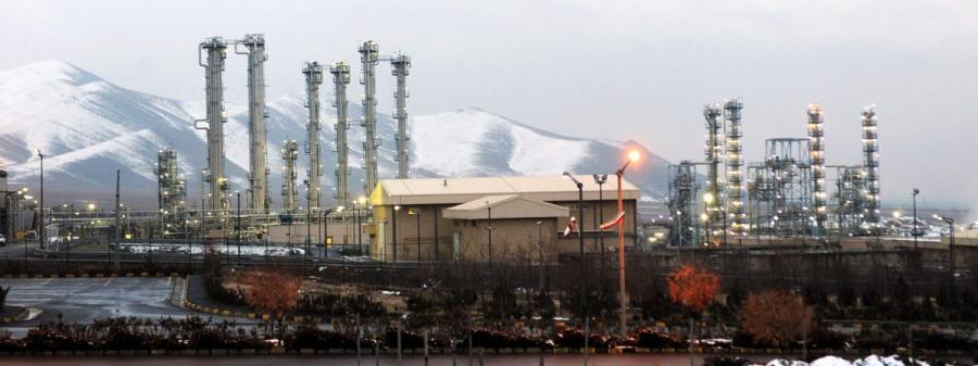 IRAN 19781639 réacteur nucléaire à eau lourde d'Arak