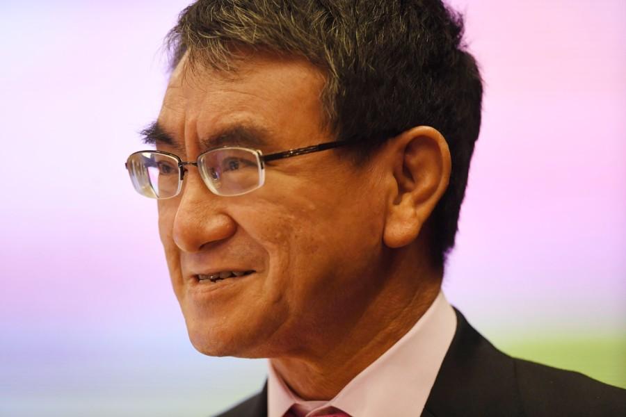 JAPON ministre-japonais-Affaires-etrangeres-Taro-Konod-sommet-Association-nations-Asie-Sud-Est-ASEAN-Bangkok-1er-2019_1_1399_933