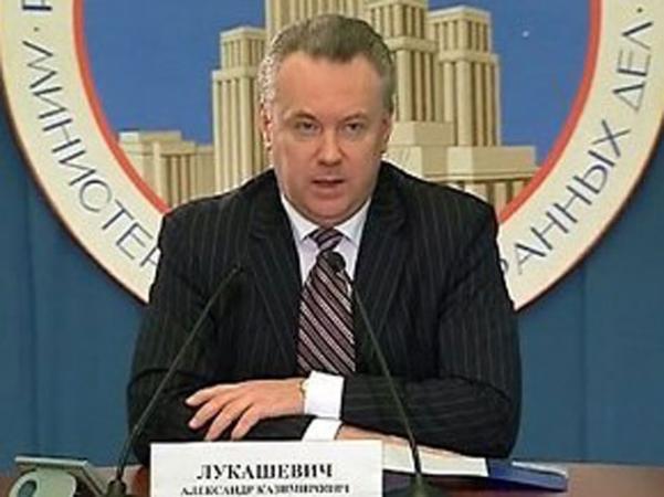 russie 2019 à l'OSCE Alexandre Loukachevitch,2017-10-02-alexandre-loukachevitchagainst_a_divided_country_854288032