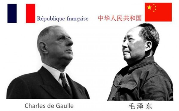 charles-de-gaulle-chine-600x371