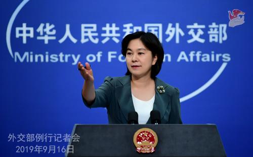 CHINE 1 Conférence de presse du 16 septembre 2019 tenue par la porte-parole du Ministère des Affaires étrangères Hua Chunying W020190916725400512101