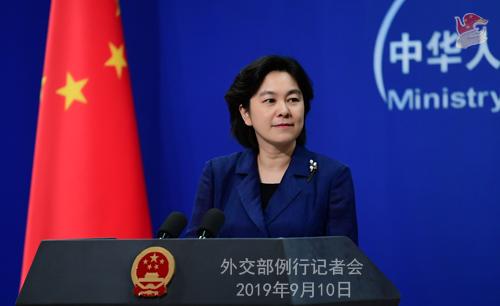 CHINE 10 .Conférence de presse du 10 septembre 2019 tenue par la Porte-parole du Ministère des Affaires étrangères Hua Chunying W020190910657500000344
