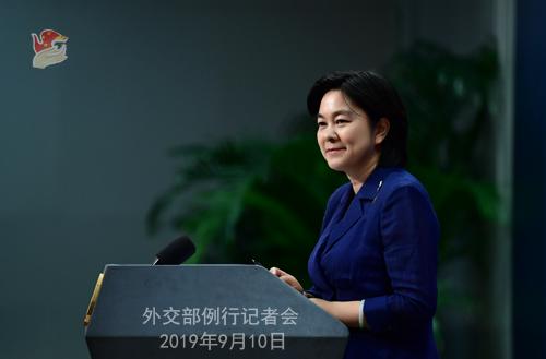 CHINE 11 .Conférence de presse du 10 septembre 2019 tenue par la Porte-parole du Ministère des Affaires étrangères Hua ChunyingW020190910657500012658