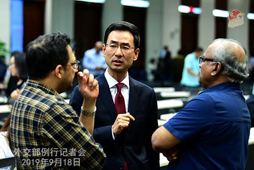CHINE 11 Conférence de presse du 18 septembre 2019 tenue par le porte-parole du Ministère des Affaires étrangères Geng Shuang W020190923383763881244