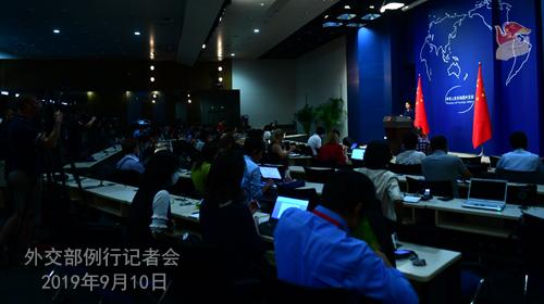 CHINE 13 .Conférence de presse du 10 septembre 2019 tenue par la Porte-parole du Ministère des Affaires étrangères Hua Chunying W020190910657500022958