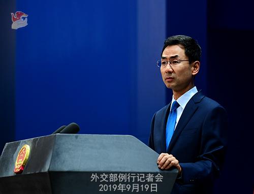 CHINE 14 Conférence de presse du 19 septembre 2019 tenue par le porte-parole du Ministère des Affaires étrangères Geng Shuang W020190923389884560266