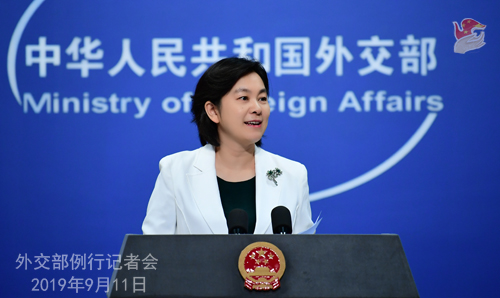 chine 1Conférence de presse du 11 septembre 2019 tenue par la porte-parole du Ministère des Affaires étrangères Hua Chunying W020190911744113947495
