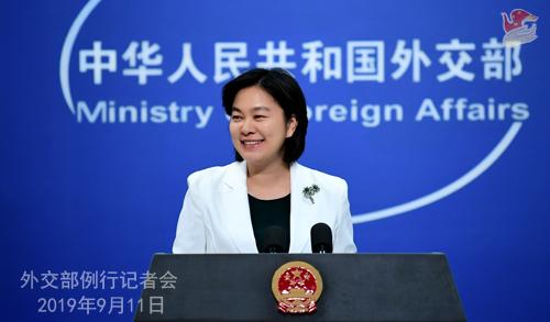 chine 2 Conférence de presse du 11 septembre 2019 tenue par la porte-parole du Ministère des Affaires étrangères Hua ChunyingW020190911744113946064