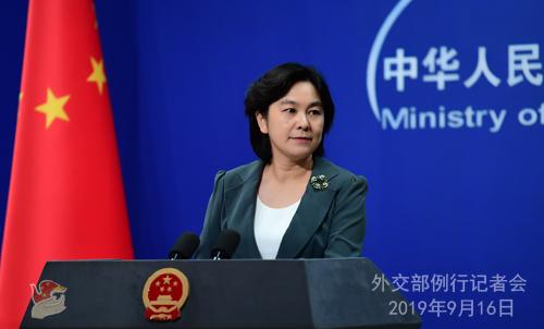CHINE 2 Conférence de presse du 16 septembre 2019 tenue par la porte-parole du Ministère des Affaires étrangères Hua Chunying W020190916725400520608