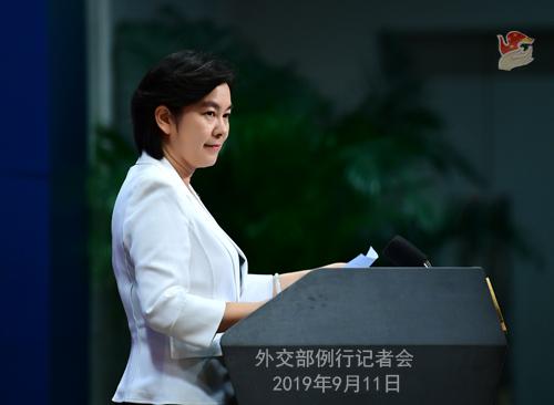 chine 3 Conférence de presse du 11 septembre 2019 tenue par la porte-parole du Ministère des Affaires étrangères Hua Chunying W020190911744113951937