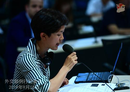 CHINE 3 Conférence de presse du 16 septembre 2019 tenue par la porte-parole du Ministère des Affaires étrangères Hua ChunyingW020190916725400534788